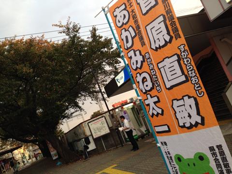 20141027sakuragaoka.jpg