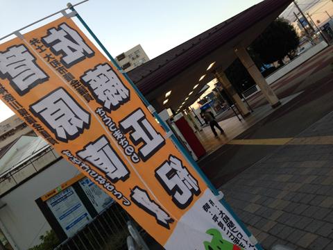 20150528machifuku.jpg