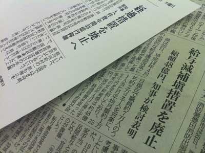 20111208nagareyama.jpg