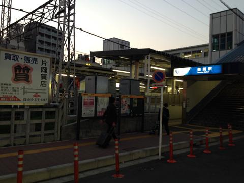 20131105tsuruma.jpg
