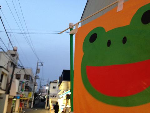 20141120tsuruma.jpg