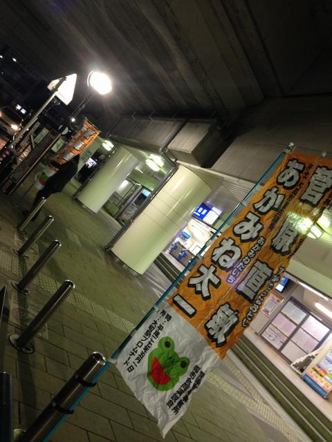 20141219yamato.jpg