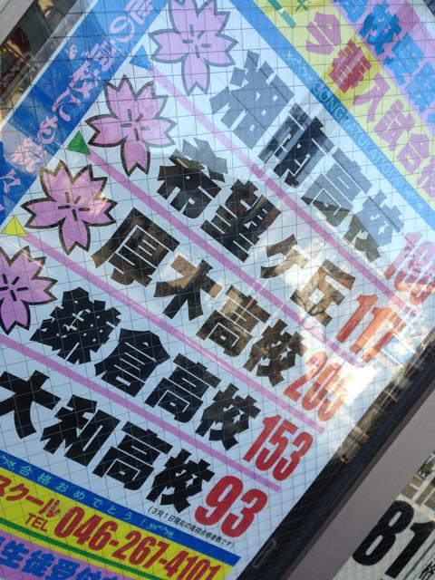 20120821yamamoto.jpg