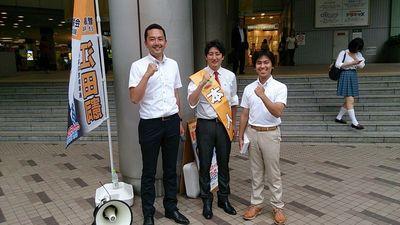 藤崎浩太郎市議、伊藤ひろたか市議と.jpg