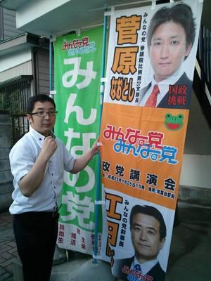 近藤ともあき市議.jpg