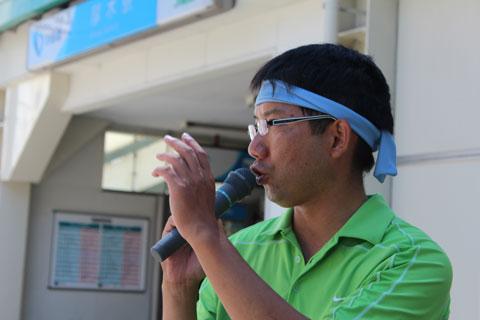 20151006sakuragaoka3.jpg