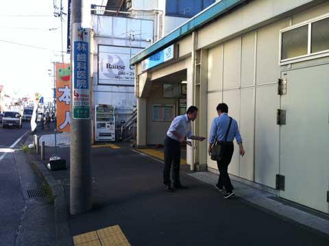 20120823atsugi.jpg