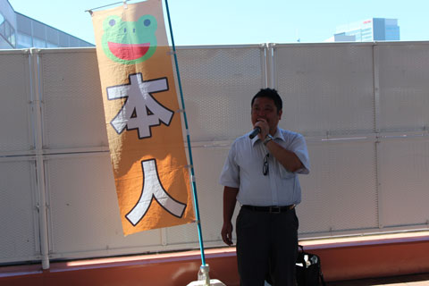 20120824sato.jpg