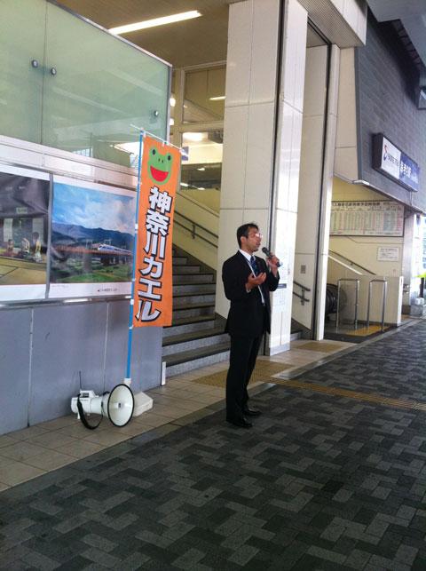 20120902yamamoto.jpg