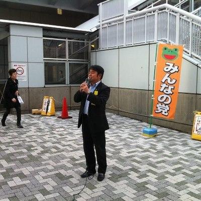 20121024katomasa.jpg