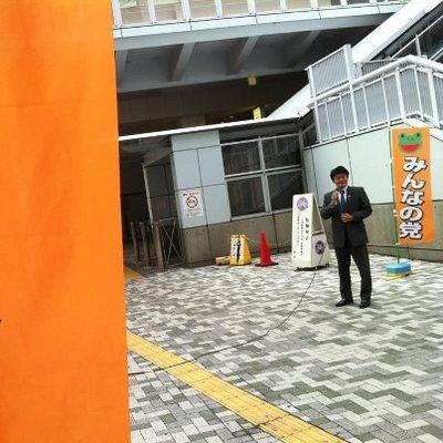 20121024kusaka.jpg