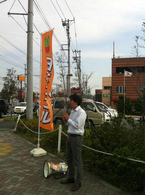 20121027ayase.jpg