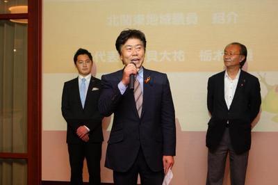 20121102kitakanto.jpg