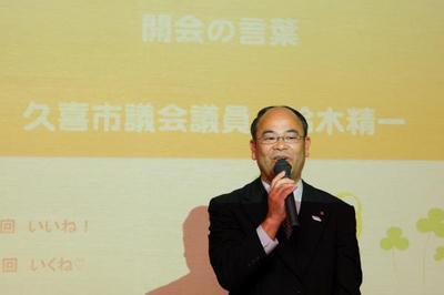 20121102suzuki.jpg