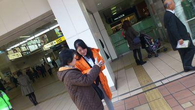 20121122ebinayuri.jpg