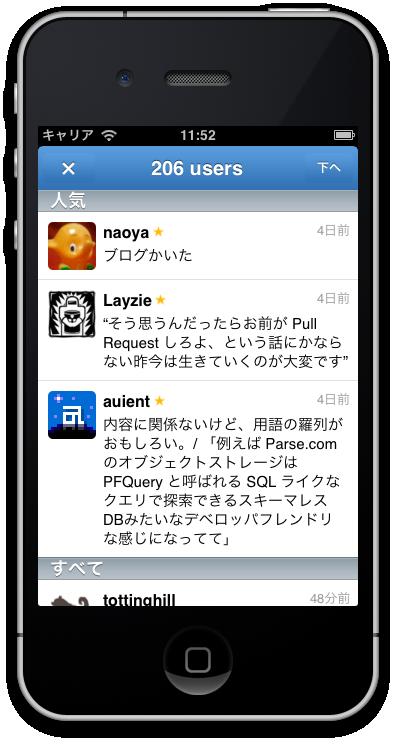 f:id:naoya:20130917115513p:image