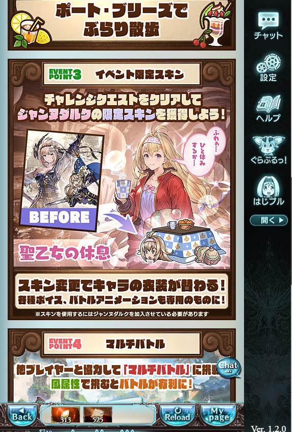 f:id:naoya1008:20190329142928p:plain
