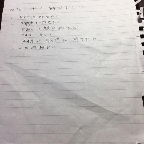 f:id:naoyafujiwara19950921305:20170714160854j:plain
