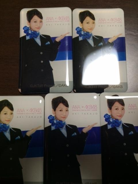 f:id:naoyaji:20170720223152j:plain