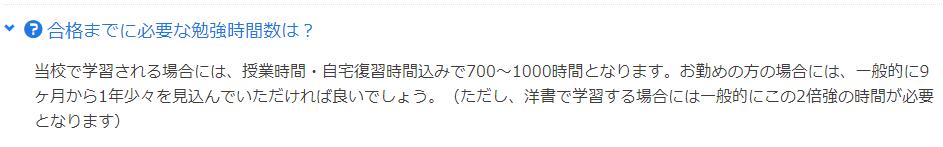 f:id:naoyaji:20170821215448p:plain