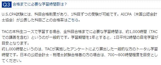 f:id:naoyaji:20170821215628p:plain