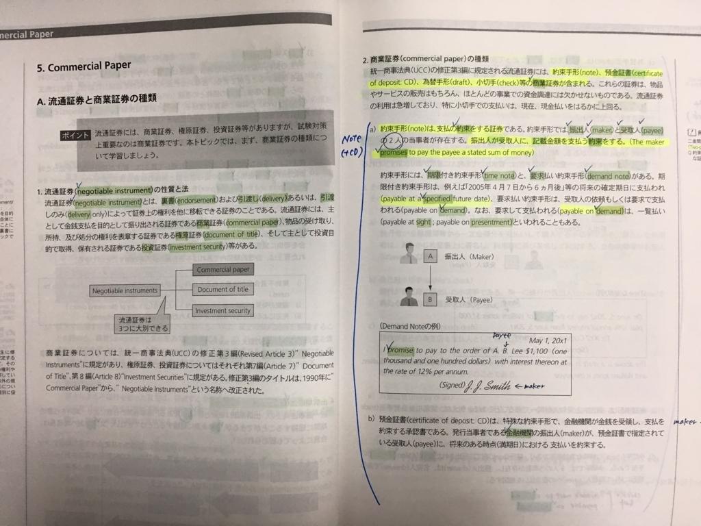 f:id:naoyaji:20170907223205j:plain