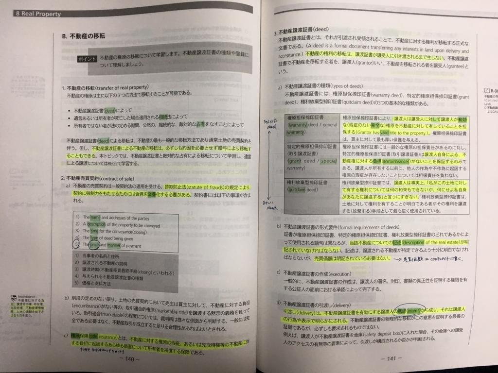 f:id:naoyaji:20170907223217j:plain