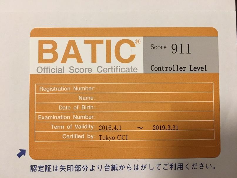 f:id:naoyaji:20171027205354j:plain