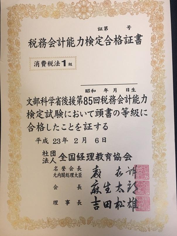f:id:naoyaji:20171118182426j:plain