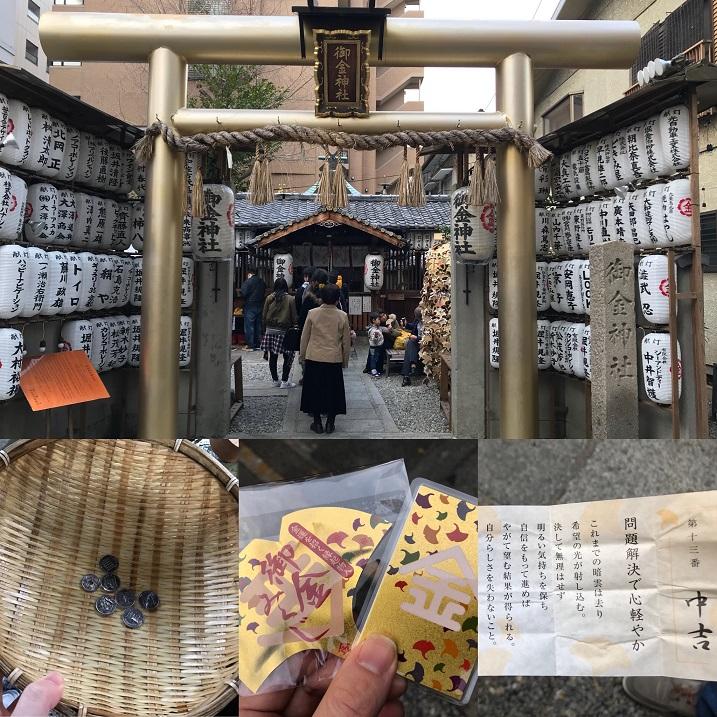 f:id:naoyaji:20171223174236j:plain