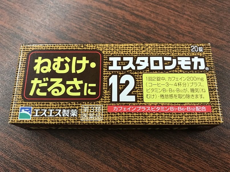 f:id:naoyaji:20180203141652j:plain
