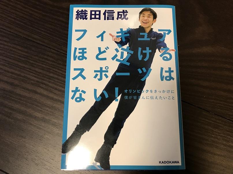f:id:naoyaji:20180225171344j:plain