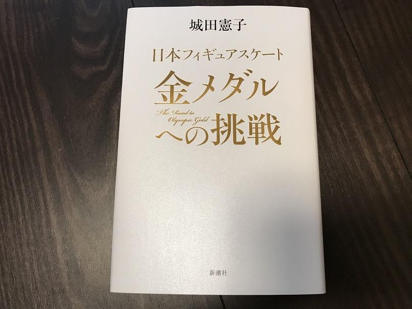 f:id:naoyaji:20180225171352j:plain