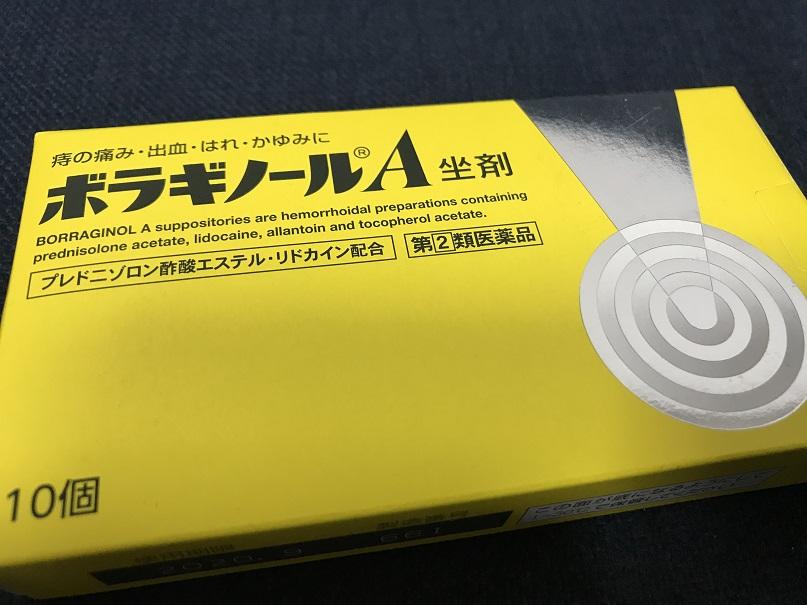 f:id:naoyaji:20180518172026j:plain