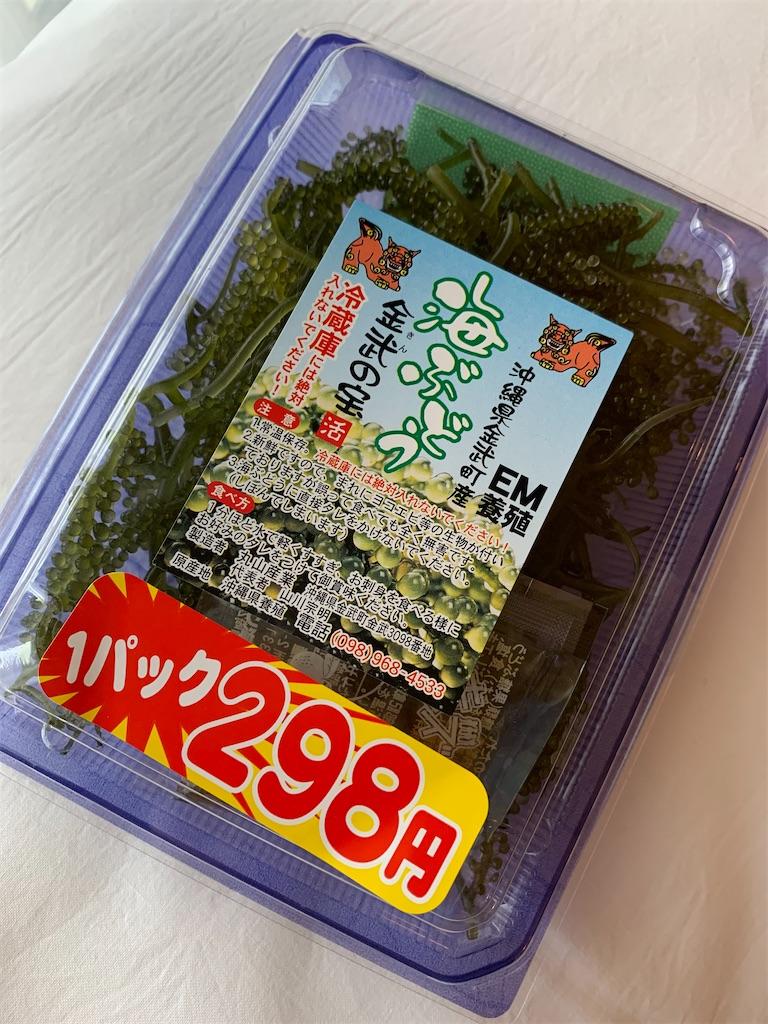f:id:naoyandakarane:20200114100400j:image