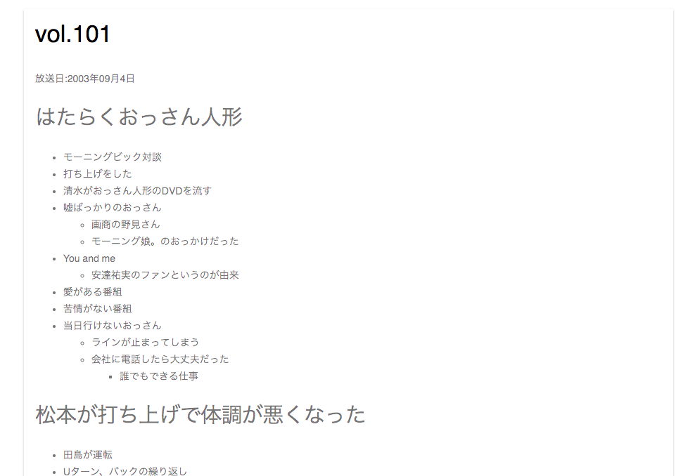 f:id:naoyashiga:20161213210348p:plain