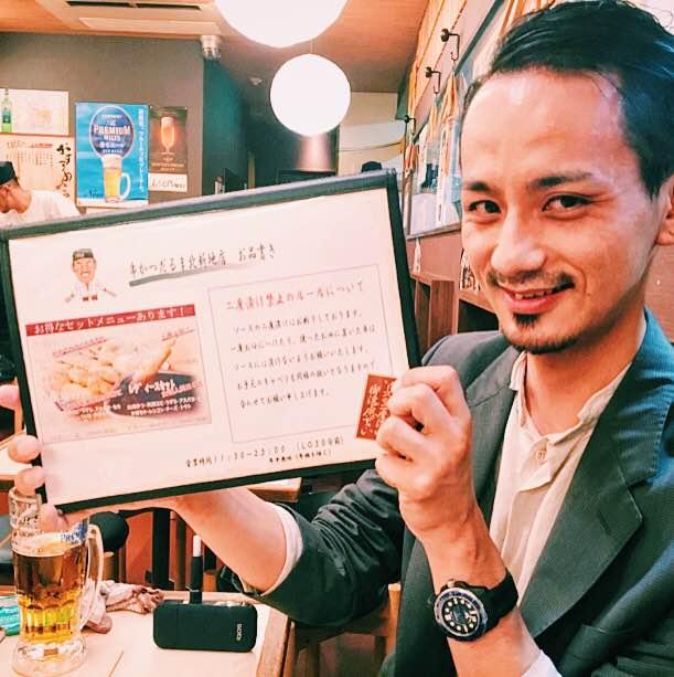 f:id:naoyayoshida:20160622184841j:plain