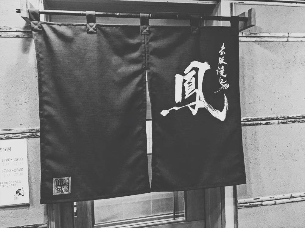 f:id:naoyayoshida:20170305120452j:plain