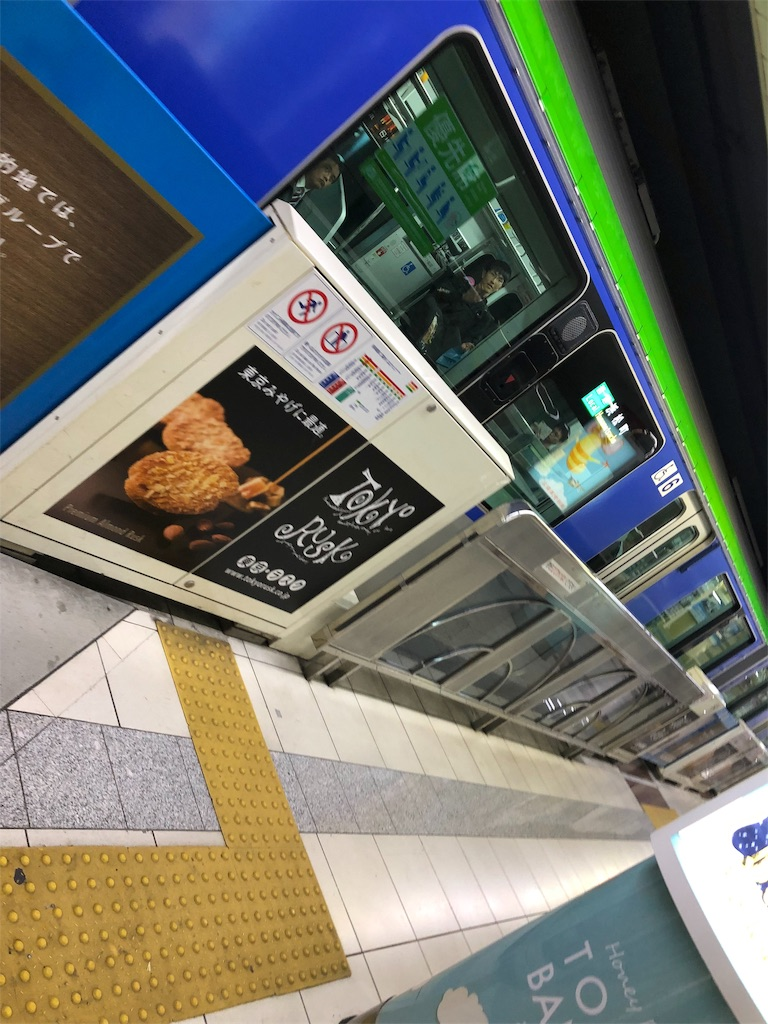 f:id:naoyayoshioka:20190307212608j:image