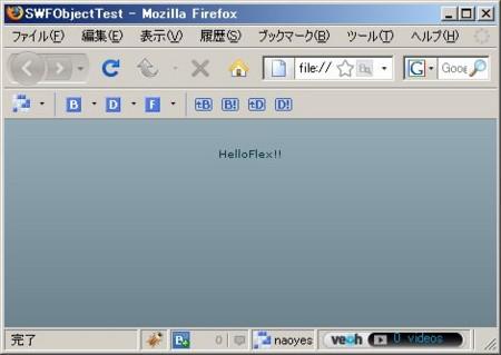 f:id:naoyes:20090517011153j:image