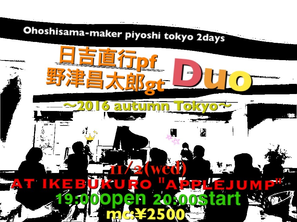 f:id:naoyuki0730:20161023052024j:plain
