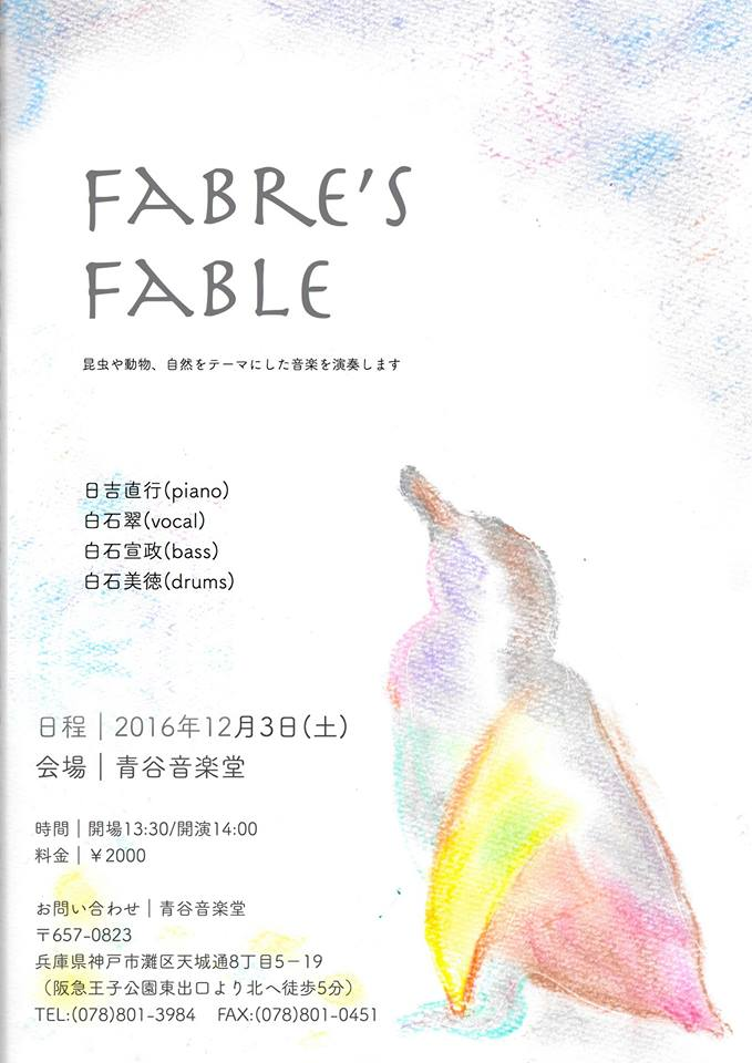 f:id:naoyuki0730:20161124163813j:plain