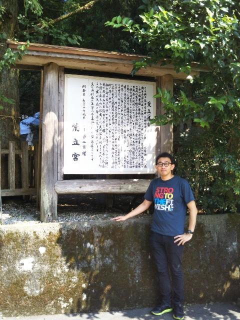 f:id:naoyuki0730:20170813175446j:image