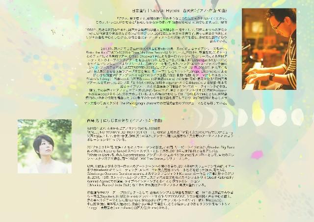 f:id:naoyuki0730:20171027175120j:image