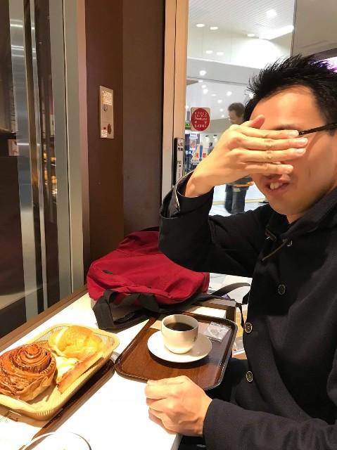 f:id:naoyuki0730:20171114143825j:image