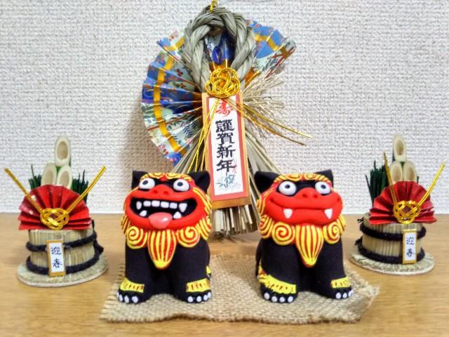 f:id:naoyuki0730:20180103152255j:image