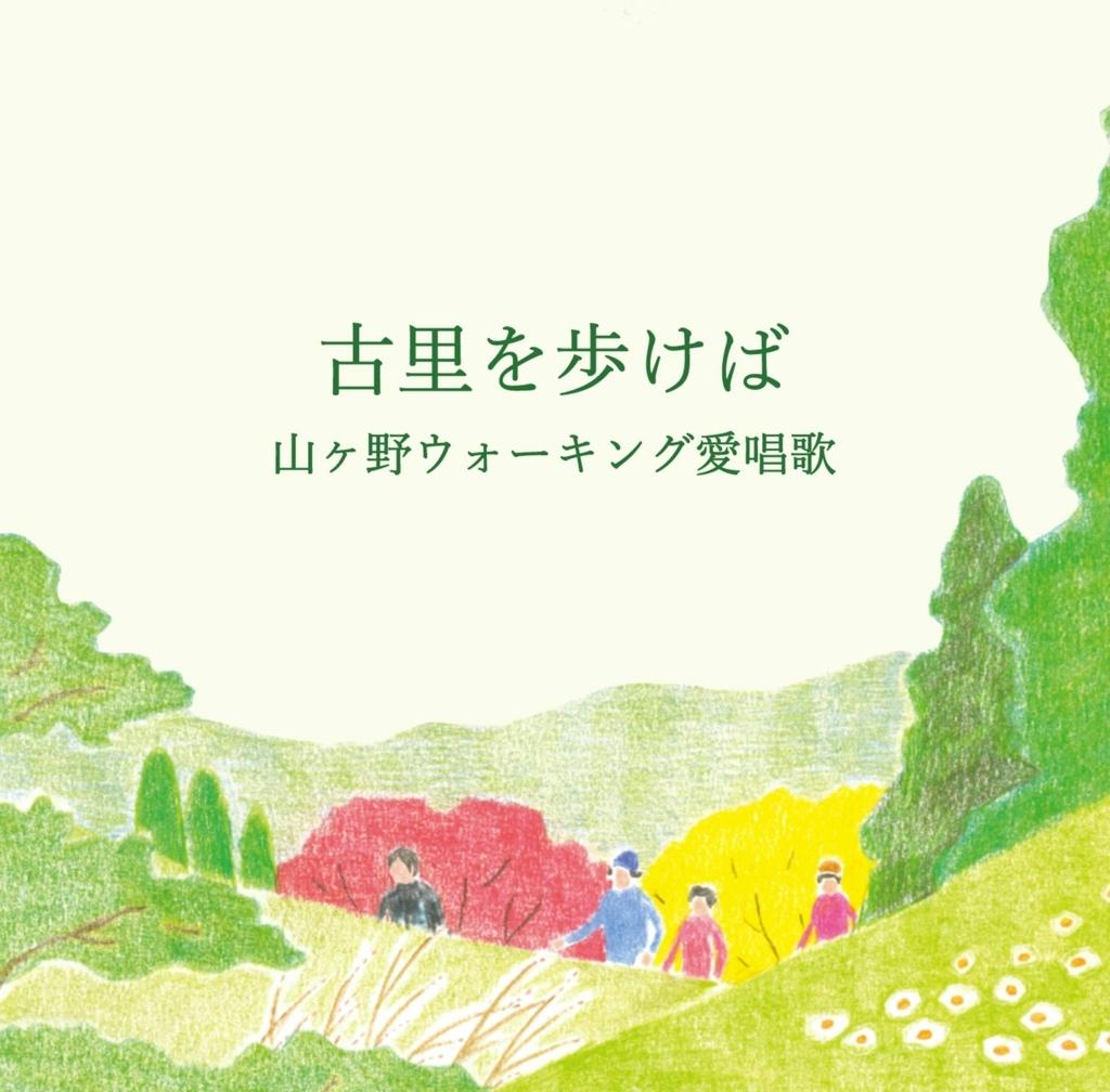 f:id:naoyuki0730:20180202150049j:plain