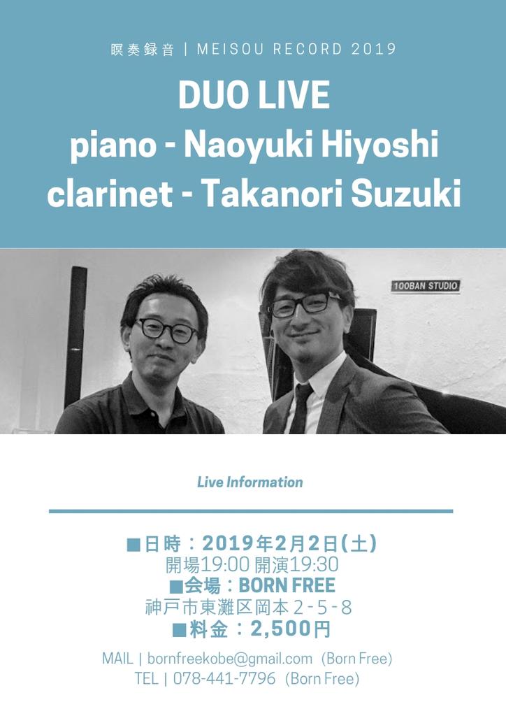 f:id:naoyuki0730:20181227143145j:plain