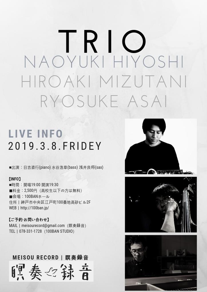 f:id:naoyuki0730:20181227143215j:plain
