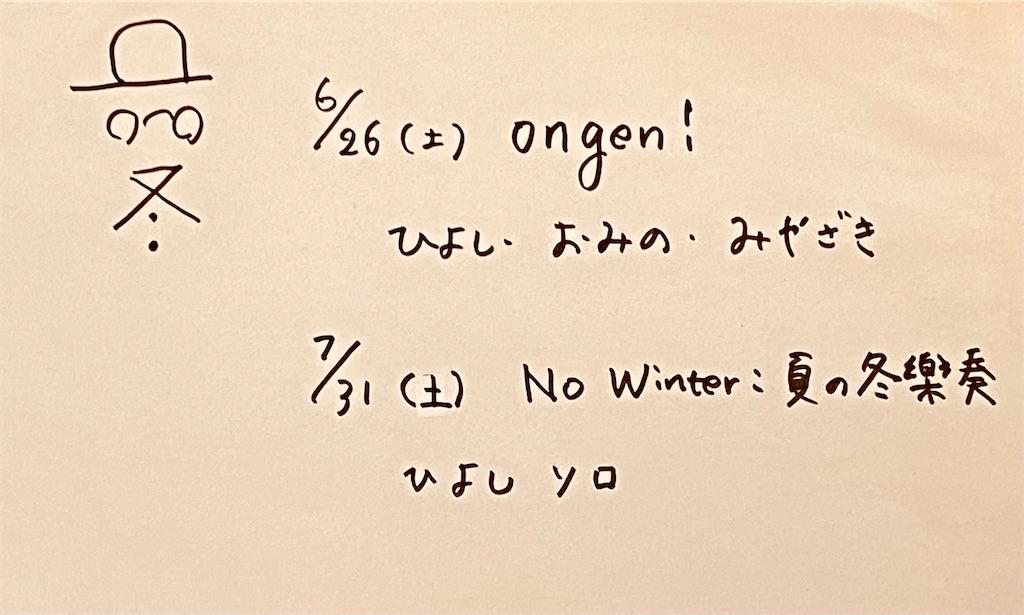 f:id:naoyuki0730:20210512200326j:image